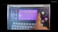 依玛士喷码机9010操作培训-02-依玛士9010喷码机编辑喷印信息及设置喷码机喷印参数-广州蓝新
