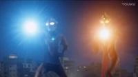 [星光璀璨之时 制作]高斯奥特曼VS杰斯提斯奥特曼 最终决战 剧场版 主题曲《High Hope》