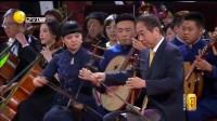 京剧《迎来春色换人间》表演 于魁智 冯巩