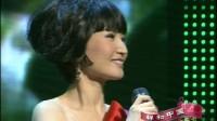 旗袍美人杜桦原创歌曲《杜鹃花》(杜桦祥和中国演唱会)