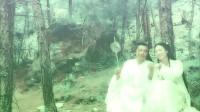 吕洞宾X何仙姑-《风花雪月》