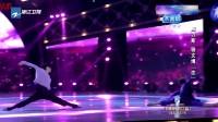 蒙古族舞蹈《恋》 表演:威力斯 骆文博