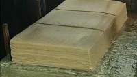 传统手工造纸技术