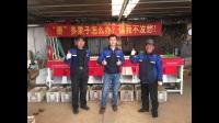 沧州泰信选果设备22轨道金桔分级机- 金桔分选成品设备分级效果演示视频