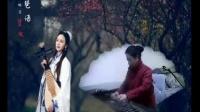 古筝练习【琵琶语】 蓝玫