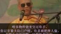 刘志光 男烧衣
