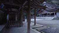 日本本州岛宣传片