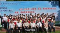 湖南信息职业技术学院经济管理学院宣传片