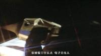 【生鱼片字幕】电子分光人第36话:死斗!!G队对怪兽维加隆