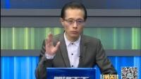 黄鑫 你不知道的喜事20170105顶夸克炸弹 有26年经验 金融股市分析师