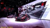 全新奥迪RS3 LMS赛车,上海车展现场发布全记录