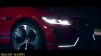 捷豹I-Pace Concept纯电动概念SUV上海宣传片,2017上海车展