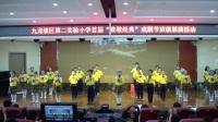 【我骄傲,我是中国人!】诗朗诵 九龙坡实验二小二年级二班 [亲子]