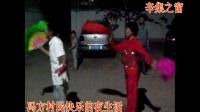 冯方村民快乐的夜生活