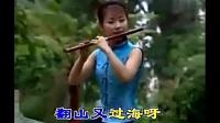 美女笛子-《绣金匾》、《九九艳阳天》(演奏:李贵中)