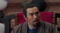 穆桂英挂帅16(潮语测试版)