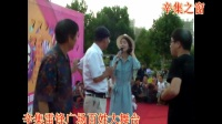 辛集雷锋广场百姓大舞台演唱会河北经济频道主办