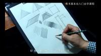 第2课如何画排线和简单图形——美术基本功500讲