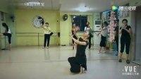 古典舞:踏行