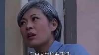沂蒙小调:《芳草泪》第8集   主演:孙桂华