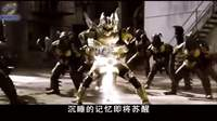 【特摄/经典/剪辑】铠甲勇士之帝皇侠 歌曲《帝皇再临》自制MV [星光璀璨之时]