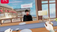 VR对外汉语教育——汉客学院部分功能演示