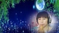 月光下的凤尾竹C+F合奏