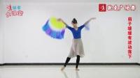 古典舞:一帘幽梦(附教学)