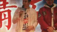 20180114《西游记女儿国》广州发布会直播(一直播 漏头眉版)小沈阳CUT
