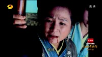 仙剑奇侠传第一部 第三集 超清版