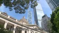 香港:「一带一路」的仲裁枢纽
