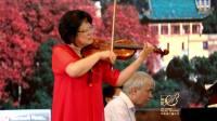 乐听青春.古典音乐艺术大讲堂-武汉大学_老图书馆