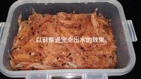 矶钓教学:简易腌制南極蝦餌