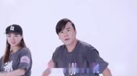【优舞团】马可 - 你是湖南人啵