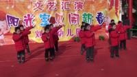 06刘楼幼儿园2019元旦演出-大班葫芦娃
