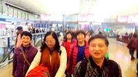 爱剪辑-《悠游澳洲布里斯班黄金海岸日记》第一天 福州启程香港中转直航布里斯班