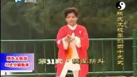 陈氏太极剑49式分解教学-徐勤兰