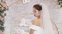 Diary Film 日记电影 《拾光》主题婚礼——李梦雪&周业
