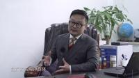 2019年双11 四川电视台走进成都润宝物流电商仓储配送中心
