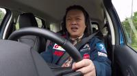 卓越三缸 跨界操控菁英|福特 EcoSport 125【台湾Go车志】
