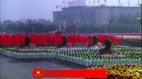 没有共产党就没有新中国(功勋合唱团演唱)