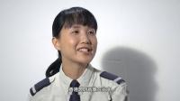 香港人撑得过:郊野公园护理员陈乐心 (2020年4月)