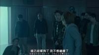 [星空字幕组][牙狼-对阵之路/ GARO-VERSUS ROAD][03]