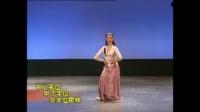 朝鲜族民间舞 屈伸动律组合(北舞教材)