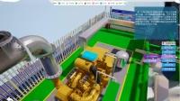 OurBIM云渲染引擎平台案例演示-港华能源案例-万间