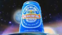 燕京啤酒 1996 30S