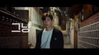 [预告片] 都市男女的爱情法 (池昌旭x金智媛) 12月22日 kakaoTV 播出