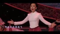 戏歌《我伴梅花报春来》演唱者:丁晓君[2020龙凤呈祥新年戏曲演唱会]