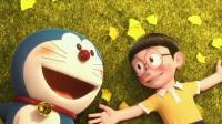 【2020年剧场版】哆啦A梦:伴我同行2 特別映像【MCE汉化组】
