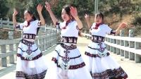 阿卯舞蹈 - 小卓玛